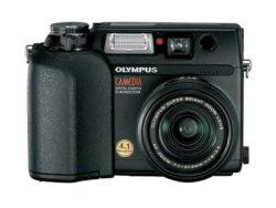 Digitalkamera OLYMPUS CAMEDIA C-4040 Zoom(C4040)