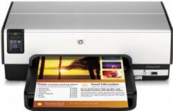 Tintenstrahldruckers HP DeskJet 6940, C8970B, USB/LAN-4800x1200 dpi, 32 Seiten/min., HP PCL 3e, 32 MB RAM, Aufnehmer 150/50 Seiten, USB 2.0, LAN, komp. mit Windows XP